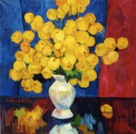 <i>Желтый букет</i><b>Yellow bouquet</b>